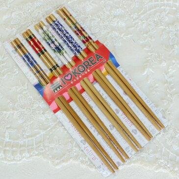 韓国竹箸5本セット■sujo-14-s【ギフト】【お土産】【引出物】【結婚祝】