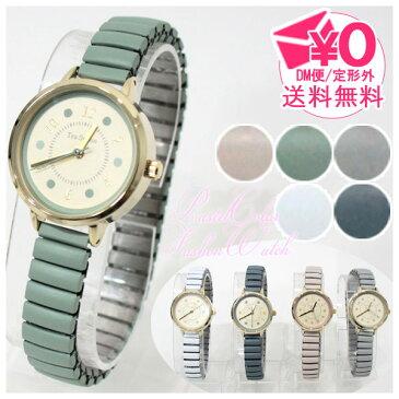 【メール便送料無料】 北欧カラー ジャバラウォッチ e02618s-5 ブルー ホワイト グレー ピンク グリーン 腕時計 レディース Follow 北欧 パステルカラー