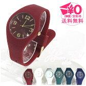Fieldwork ゴールドナンバー シリコンバンド 腕時計 = メール便送料無料 ファッションウォッチ ST122 フィールドワーク かわいい レディース カジュアル =