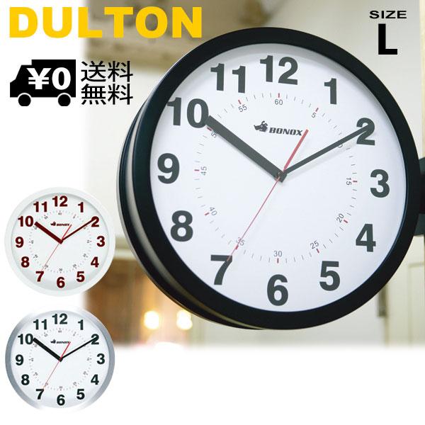 ダルトン ボノックス ダブルフェイス ウォールクロック S82429 両面時計 L 送料無料 壁掛け 時計 ウォールクロック DULTON BONOX S82429BK ダルトン両面時計