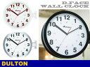 ダルトン ボノックス ダブルフェイス ウォールクロック S82429 両面時計 L 送料無料 壁掛け 時計 ウォールクロック DULTON BONOX S82429BK ダルトン両面時計 2