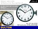 ダルトン ボノックス ダブルフェイス ウォールクロック S82429 両面時計 L 送料無料 壁掛け 時計 ウォールクロック DULTON BONOX S82429BK ダルトン両面時計 3