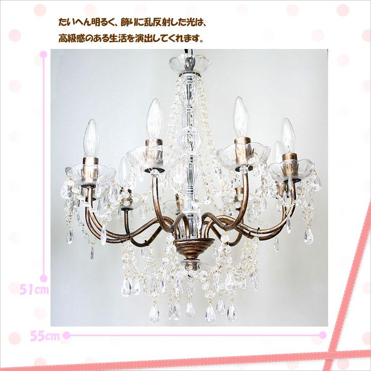 ジュリエットシャンデリア 9灯 秋月貿易 67B308887K シャンデリア 照明