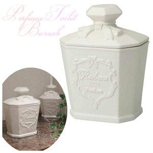 セトクラフト トイレポット 香水瓶 sp-1902-210 (ot) ホワイト トイレタリー ダストボックス サニタリーボックス