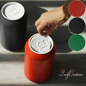 Qualy クオリー CANTAINER ジュース缶 コンテナー ql10290 ブラック レッド グリーン bin container 小物入れ 卓上 ゴミ箱 おしゃれ 雑貨 ギフト