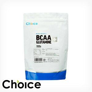 チョイスBCAA+グルタミン500g