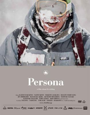 location:北海道.東北.野澤温泉ebis films.『Persona』