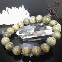緑檀の般若心経ブレスレット 高級天然12mm珠 (念珠、数珠、りょくだん...