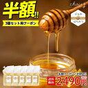 国産 ミカン蜜 300g (和歌山県産 蜂蜜 ハチミツ 蜜柑)