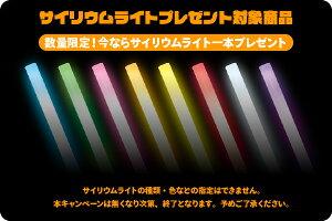 【ルミカ大閃光金煌1本プレゼント】KINGBLADEX10Vキングブレードテンファイブ