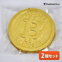 ビットコイン タオル 2個セット