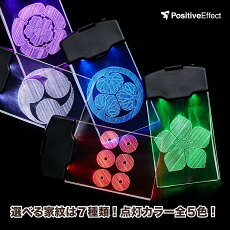 光る家紋LEDアクセサリー