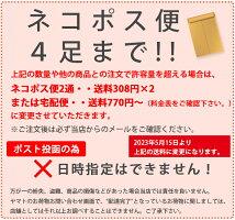 ガッツマンランニング五本指ソックス生地厚★☆☆【日本製トレイルランニングソックス】