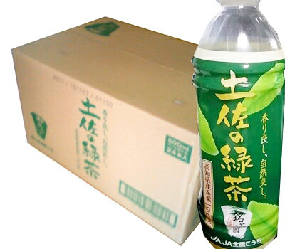 ★ If you want green tea of the Tosa Kochi production, tea leaves, and bottle 500ML×24 this set ★ * chilled 105 Yen but requires a separate * cannot be combined with other products you may