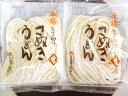 純生 讃岐うどん さぬき麺業 110g×30袋セット 香川産