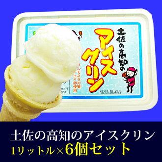 ★ Tosa Kochi アイスクリン ◆ 1 litre x 6 box set ★