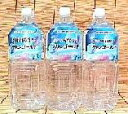 ★室戸海洋深層水マリンゴールド 2L×6本/送料込★代金引換は手数料+324円必要です