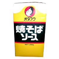 【業務用】●オタフク●焼きそばソース1.2kg(HMY)本体480円(税込504円)