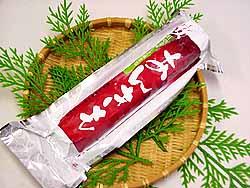 【業務用】★冷凍あんきも(あんこうのきも)250g海外産★上質品です(TKBS)