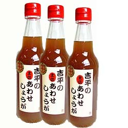★ Jiping shop suit ginger 360mL×3 set (it's 6-8 times dilution) ★ * chilled carrot and Ginger water under * not about the box