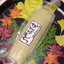 お芋も餅米も地元の北川村でつくっています。地元の味、これぞ高知のかんばもち♪<ご予約品>...
