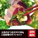 Tataki280hshiset
