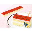 ★ strawberries (a strawberry) for free cut cake 320 g business & professional ★ frozen cake (TKB-U)