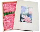土佐あかうし 土佐和牛 ロースすき焼きギフトセット 400g wagyu 土佐赤牛 和牛 牛肉 焼肉 ステーキ しゃぶしゃぶ 高級 ギフト プレゼント お取り寄せ 産地直送 お中元 お祝い(MM-100014)【Cool delivery】
