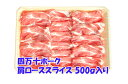 Sp-katarosu-s500