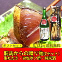 Ryoma-dengon-c2