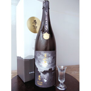 Hamazuru Bijou Junmai Daiginjo Yumeko Yumejou brewing 2018 1800ml Hamakawa Sake / Tanomachi Sake Sake Sake Delicious Spicy One Bottle Bottle Gift Present Mid-year Celebration Return Minor for Home Are not allowed to shop [Cool delivery]