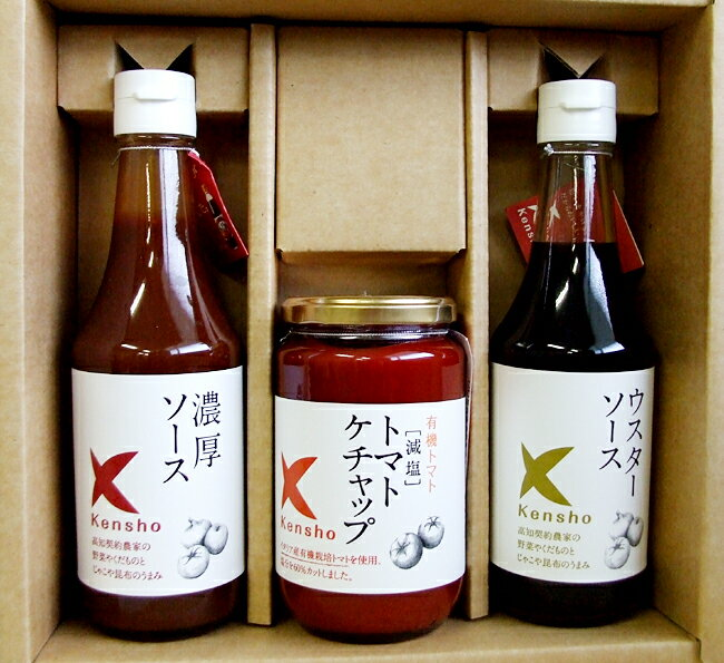 ★◆It includes ketchup and the set 《 postage of the King source (heavy & Worcester), and, as for the 》★※ cool delivery service with gift BOX, +210 yen needs +105 yen, the C.O.D.