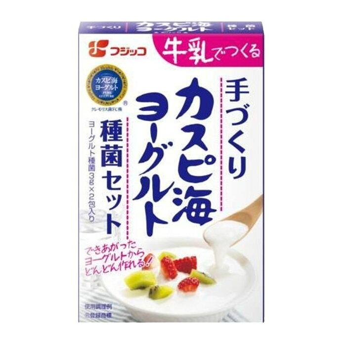 【2点購入で送料無料】フジッコ カスピ海ヨーグルト 種菌セット (3g×2包入り)