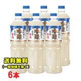 甘酒 あま酒 無添加 吟醸 1L×6本 ヤマク食品 国産米使用 ノンアルコール 砂糖不使用 ストレートタイプ ペットボトル 米麹 あまざけ