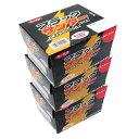 有楽製菓 ブラックサンダー×60個(20個×3箱)セット クール便配送