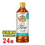 ポッカサッポロ かごしま 知覧紅茶 無糖 500mlペットボトル×24本 国産茶葉使用