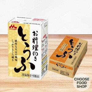 森永とうふ お料理向き 297g×12個 開封前常温保存可能 リニューアル 長期保存可能豆腐