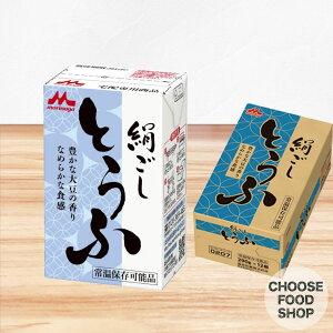 森永 絹ごし とうふ 290g×12個  開封前常温保存可能 リニューアル 長期保存可能豆腐