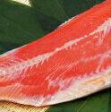 甘口銀鮭フィレ 【0304superP10】