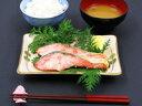 紅鮭 粕漬 【0304superP10】