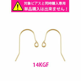 Hook... to stick to the material a little earring-small ladies earring gold 14 KGF semi oder fs3gm
