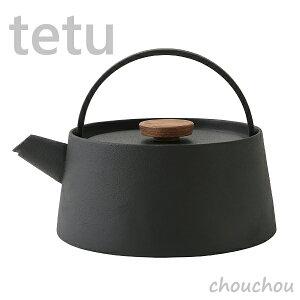 池永鉄工 tetu 鉄瓶 1L