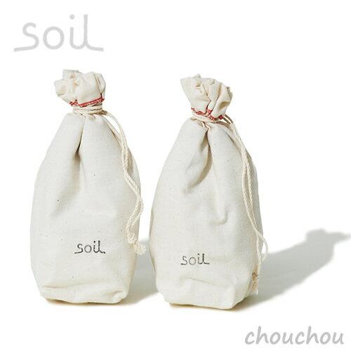 soilドライングサックSサイズ(2個組)【ソイル珪藻土デザイン雑貨吸水性天然素材乾燥スニーカー下駄箱ヒール革靴ブーツ玄関脱臭】