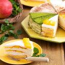お中元 ギフト チョコレート 2020 アイス 誕生日 誕生日ケーキ ホールケーキ カットケーキ スイーツ プレゼント ミルクレープ 送料無料 ミルクレープ6種食べ比べセット12個入り 季節(マンゴー)限定入り その1