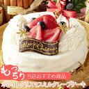クリスマスケーキ クリスマス 2018 クリスマスケーキ プレゼント クリスマスケーキ チョコ 2人 ミルクレープ ホールケーキ 4号 ホワイト生チョコ ホワイトクリスマスミルクレープケーキ