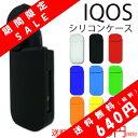 iQOS 2.4 Plus IQOSケース アイコスケース アイコスカバー ホルダー シリコン 小物 収納 タバコ 電子タバコ ポーチ ケース アイコス