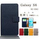 GALAXY S6 SC-05G ケース カバー 手帳 手帳型 ギャラ...