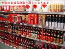 紹興酒 玉泉台湾紹興酒(八年陳)