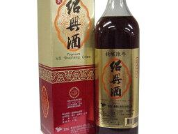 紹興酒 玉泉台湾紹興酒(十年陳)