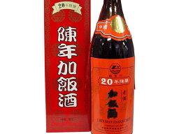 紹興酒  陳年加飯酒(二十年)